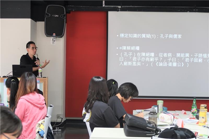 國立中興大學中文系祁立峰教授分享學思歷程
