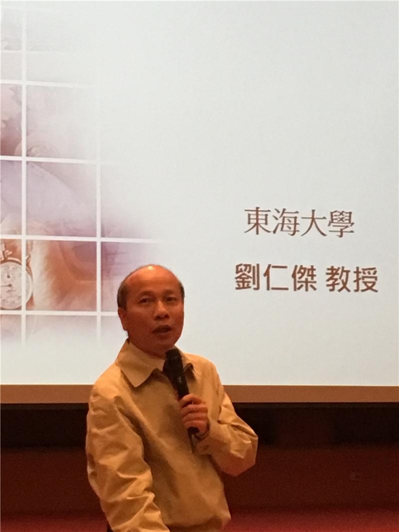 東海大學工業工程與經營資訊學系劉仁傑教授演講,講題為「世界工廠大移轉:臺灣製造創新的機遇與挑戰」