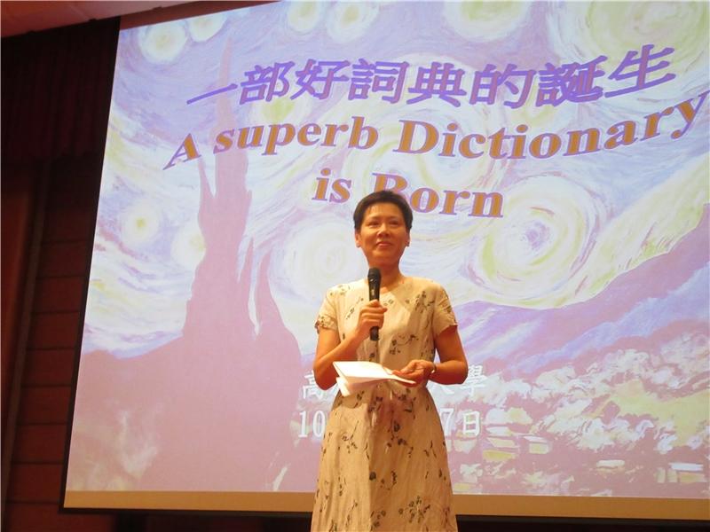 趙麗蓮文教基金會董事長曾麗玲擔任活動主持人