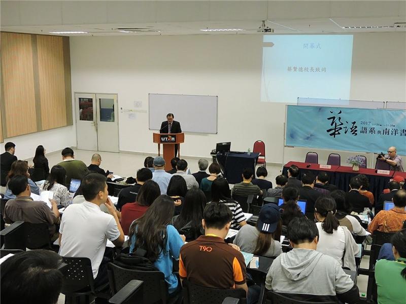 UTAR中華研究院張曉威院長代表致詞