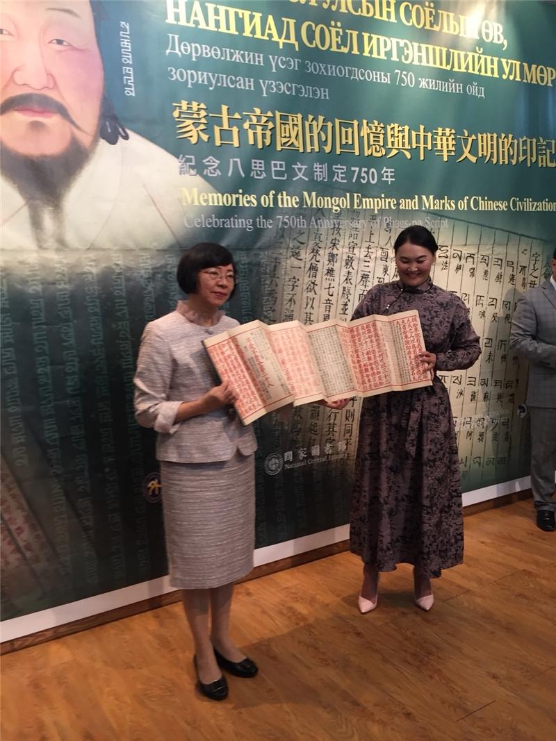 曾館長贈送復刻本金剛經與蒙古國家圖書館典藏