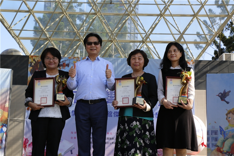 Minister Yeh (left 2) presented the 2018 Outstanding Contribution by Librarian Administrator Award.