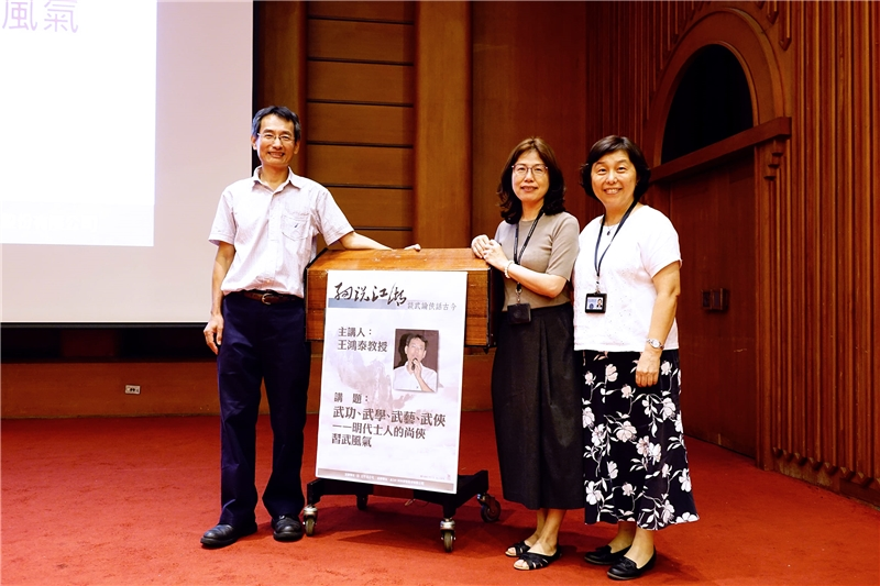 王鴻泰教授、呂姿玲主任、耿立群主任合影