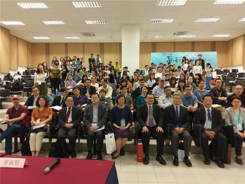 「華語語系南洋書寫」國際研討會嘉賓合影