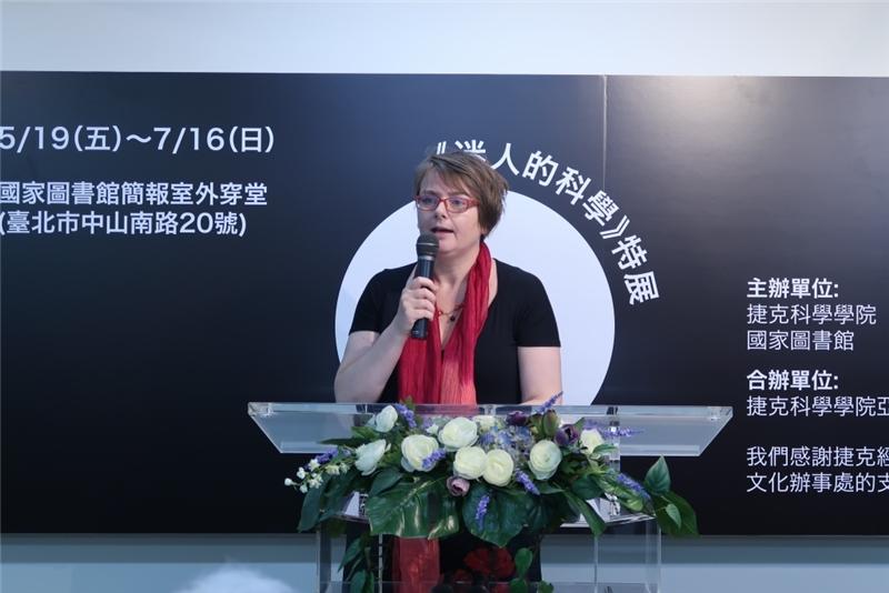 捷克科學學院路丹妮博士Táňa Dluhošová擔任典禮引言及主持