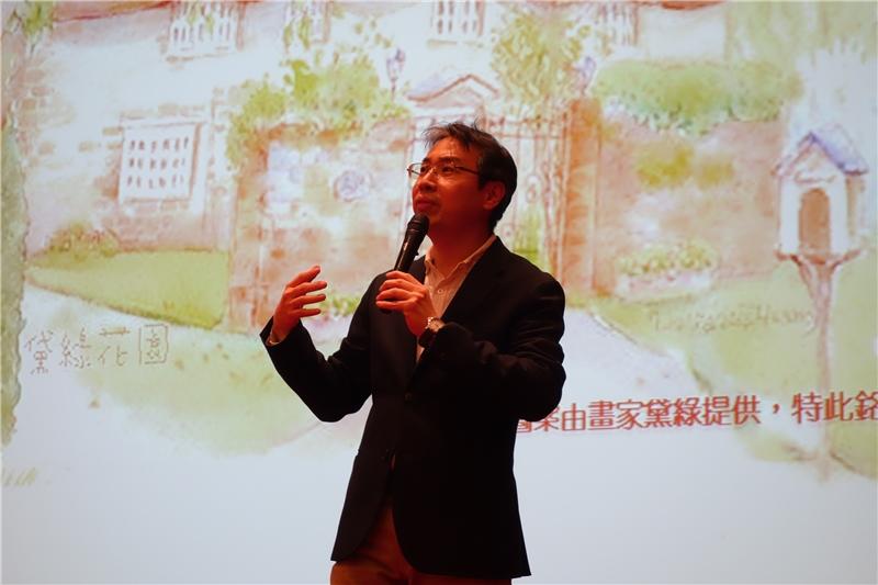 徐國能教授回答讀者的問題
