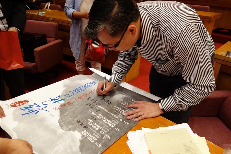 高嘉謙教授在2018年春季閱讀海報上簽名留念