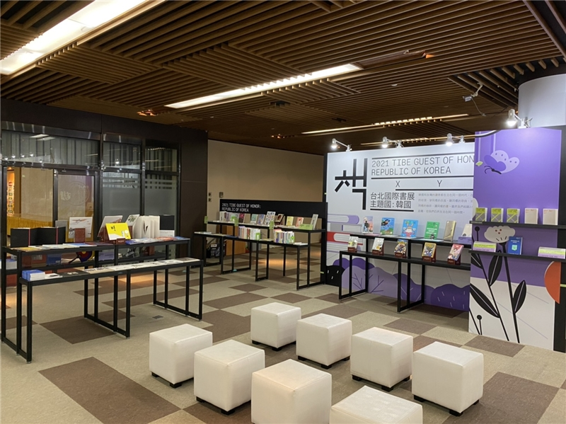 A view of Korea's actual Guest of Honor exhibition.