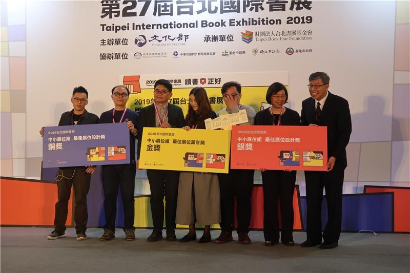 文化部主秘陳登欽(左三)、台北書展基金會董事長趙政岷(右一)與「最佳展位設計獎」中小型展位組獎金、銀、銅獎得主合影。