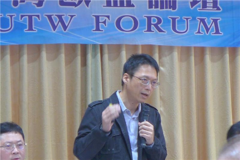 圖 2 - 卓忠宏 (淡江大學歐洲研究所教授兼所長)