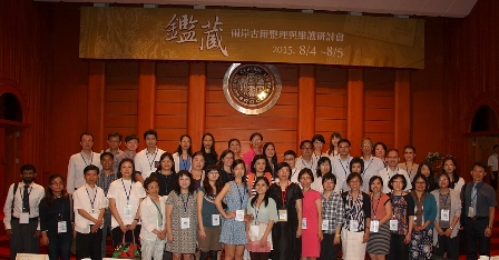 Director General Shu-hsien Tseng with the participants of workshop.