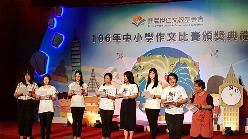 圖8:國立臺灣師範大學師生表演詩歌吟誦