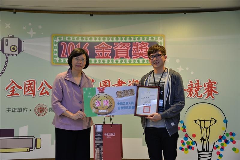 【專業人士組-金獎】得獎者為國家圖書館洪偉翔