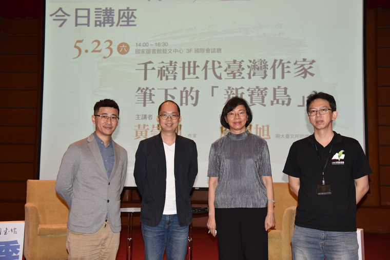 National Central Library Director-General Shu-hsien Tseng (2nd from right) with Chong-kai Huang (2nd from left) and Professor Minxu Zhan (left)