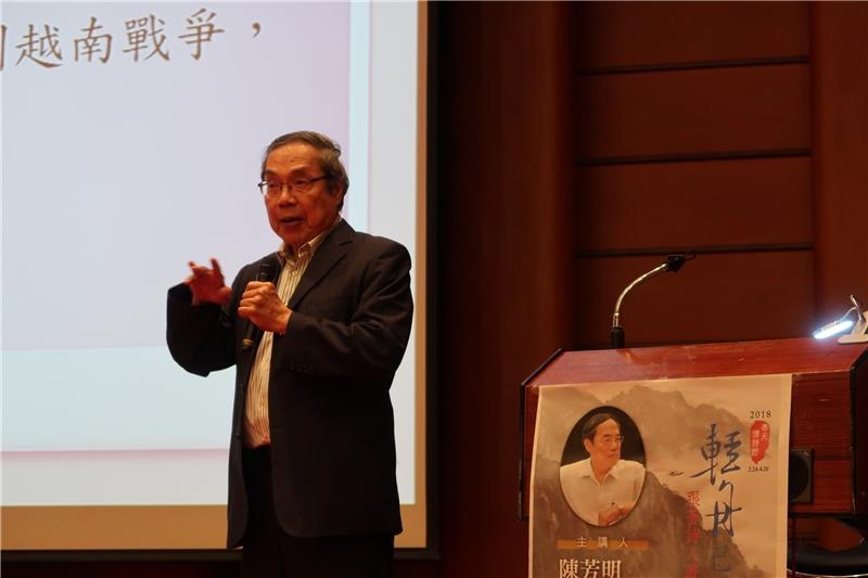 陳芳明教授精采演說4