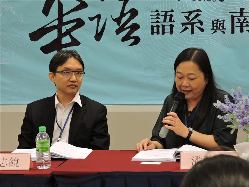 第二場討論會 陳志銳教授與潘碧華教授