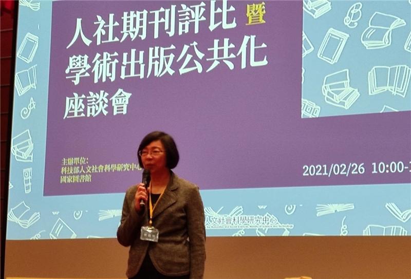 Remarks of NCL Director-General Tseng.