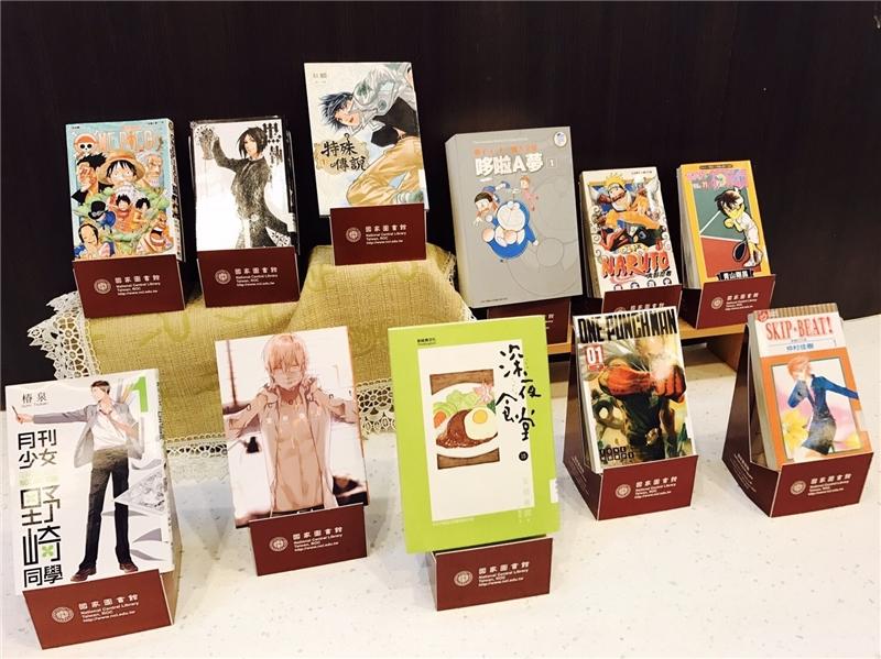 圖4:外文翻譯書當道,漫畫書源自日本超過九成,上排中「特殊傳說漫畫」為2016博客來暢銷漫畫前十大中唯一台灣作家作品。