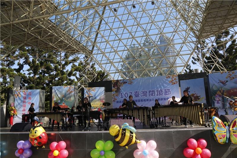 新北市淡水區新市國小兒童節奏打擊樂團開幕演出