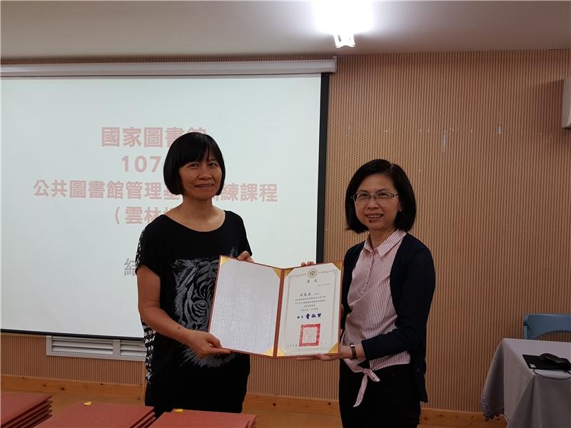 國圖陳麗君主任頒發成績優異獎狀5