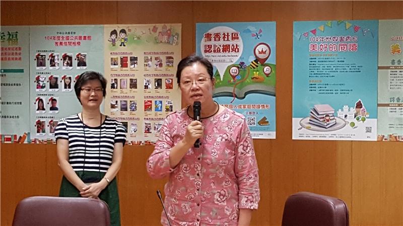 世新大學資訊傳播學系林志鳳副教授致詞