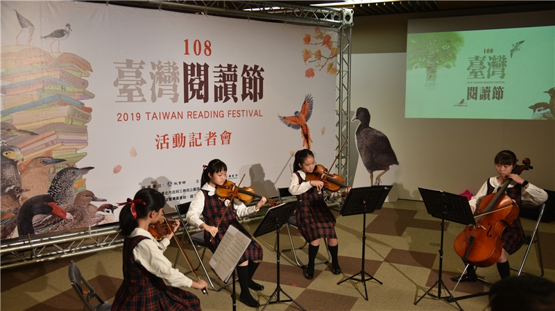 "The University of Taipei Affiliated Experimental Elementary School's string quartet perform ""Plucking the Heartstrings"" at the opening ceremony"