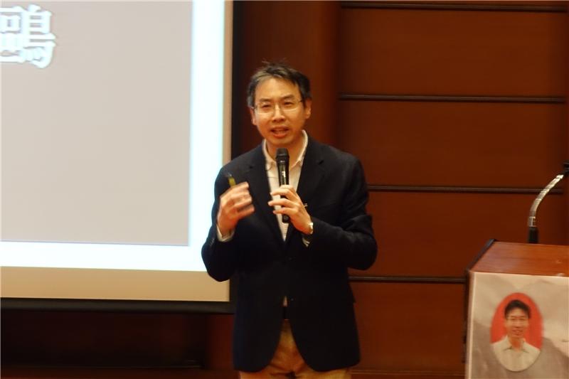 徐國能教授為在場讀者帶來精采的演講