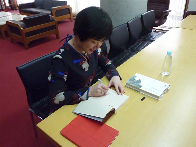 為國圖館藏簽名