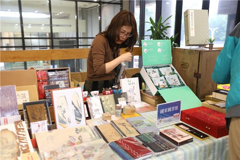 國家圖書館「文創產品展示區」