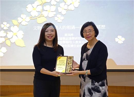 NCL Director-General Tseng presented Director Dr. Huang with a certificate of appreciation