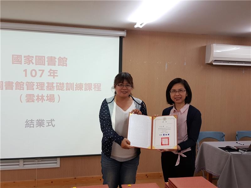 國圖陳麗君主任頒發成績優異獎狀2