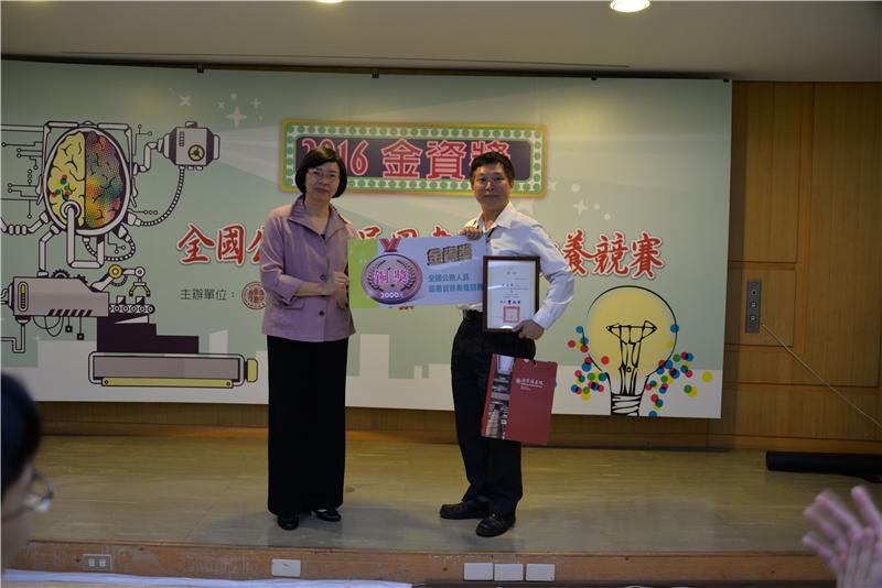 【一般人士組-銅獎】得獎者為國立陽明大學陳渙章