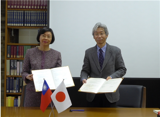 The TRCCS Signing Ceremony at Kyoto University