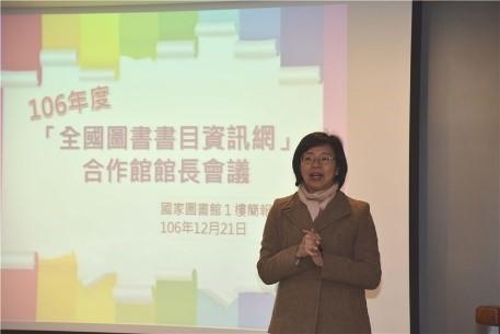 Director-General Tseng speaking at the NBINet Librarian Consortium Meeting
