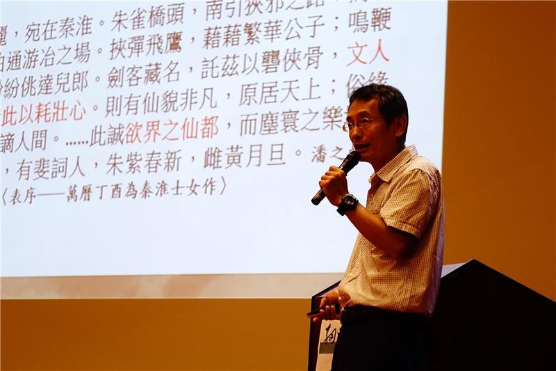 王鴻泰教授為讀者解說