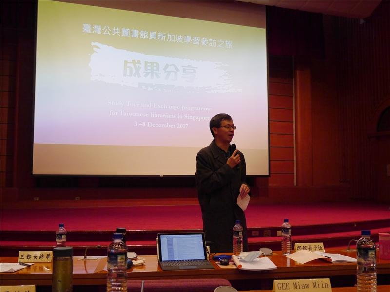 新加坡團隨團老師-臺灣師範大學柯皓仁館長分享交流