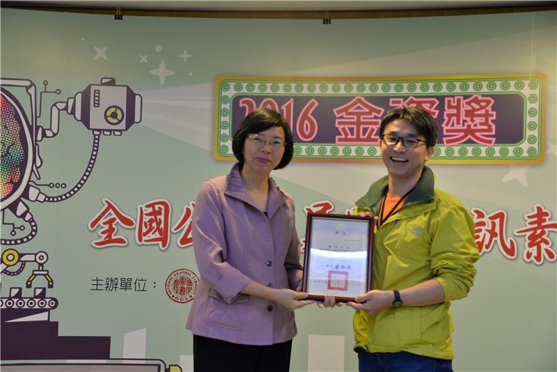 【專業人士組-銅獎】得獎者為花蓮市立圖書館柯文仁