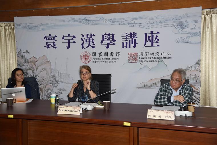 左起:謝一誼博士、Rebecca E. Karl教授、何漢威教授