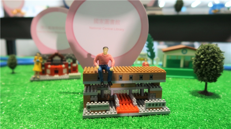 A picture of the gift available for collecting all the stamps: A Lego set of the National Central Library