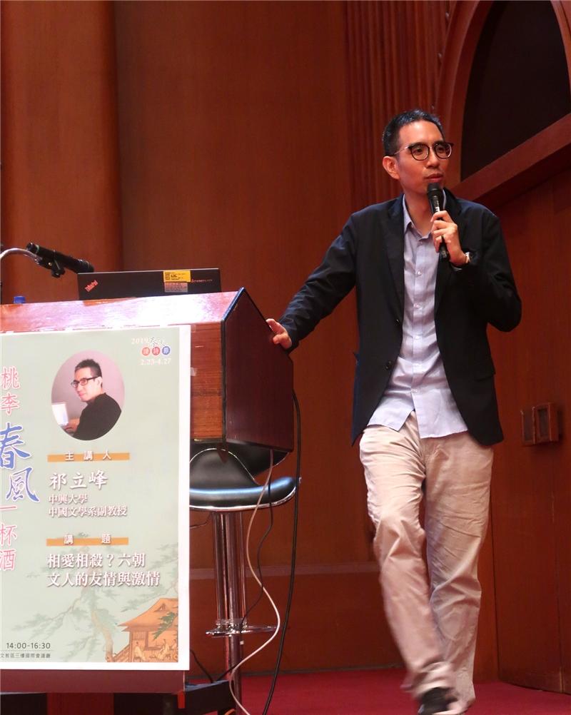 祁立峰教授為讀者帶來精彩的演講