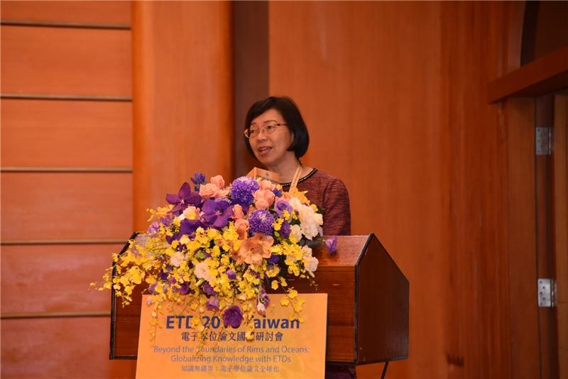 圖3、本館曾淑賢館長於第21屆國際電子學位論文學術研討會(ETD 2018 Taiwan)開幕致詞。