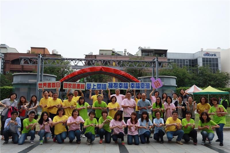 臺南場由國家圖書館與臺南市立圖書館一起唱出閱讀天籟