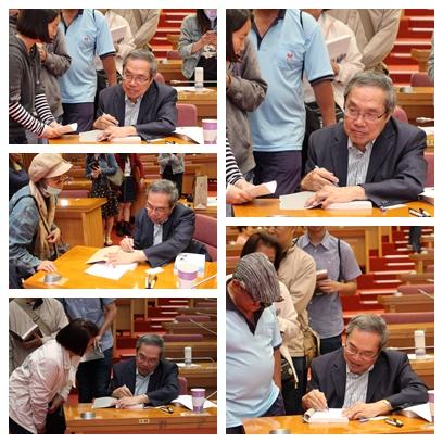陳芳明教授為讀者簽書