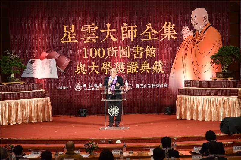 國際佛光會世界總會榮譽總會長吳伯雄先生致詞