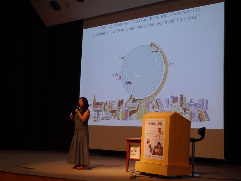Ms. Min-lan Wu during her amazing presentation