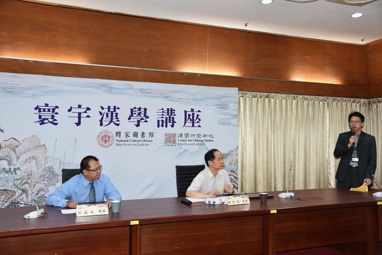 左起:陳威廷教授、陳熙遠教授、黃文德組長