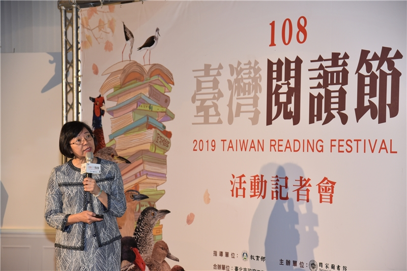 NCL Director-General Tseng briefly introduces the 2019 Taiwan Reading Festival