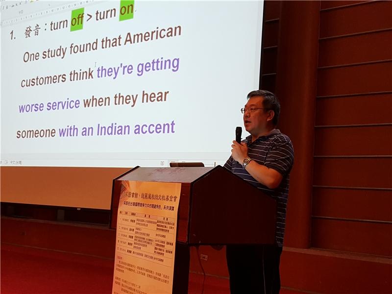 奚永慧教授為聽眾帶來精彩的演講2