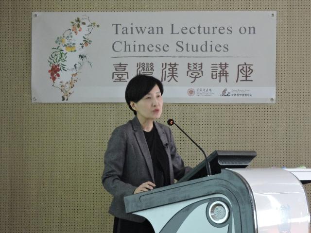 Professor Lin Ho-Yi