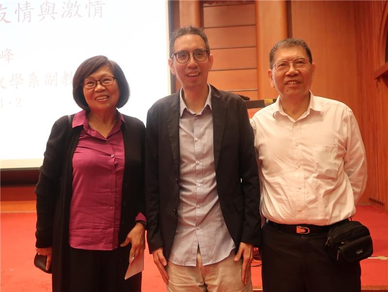 祁教授與父母親在會場留影